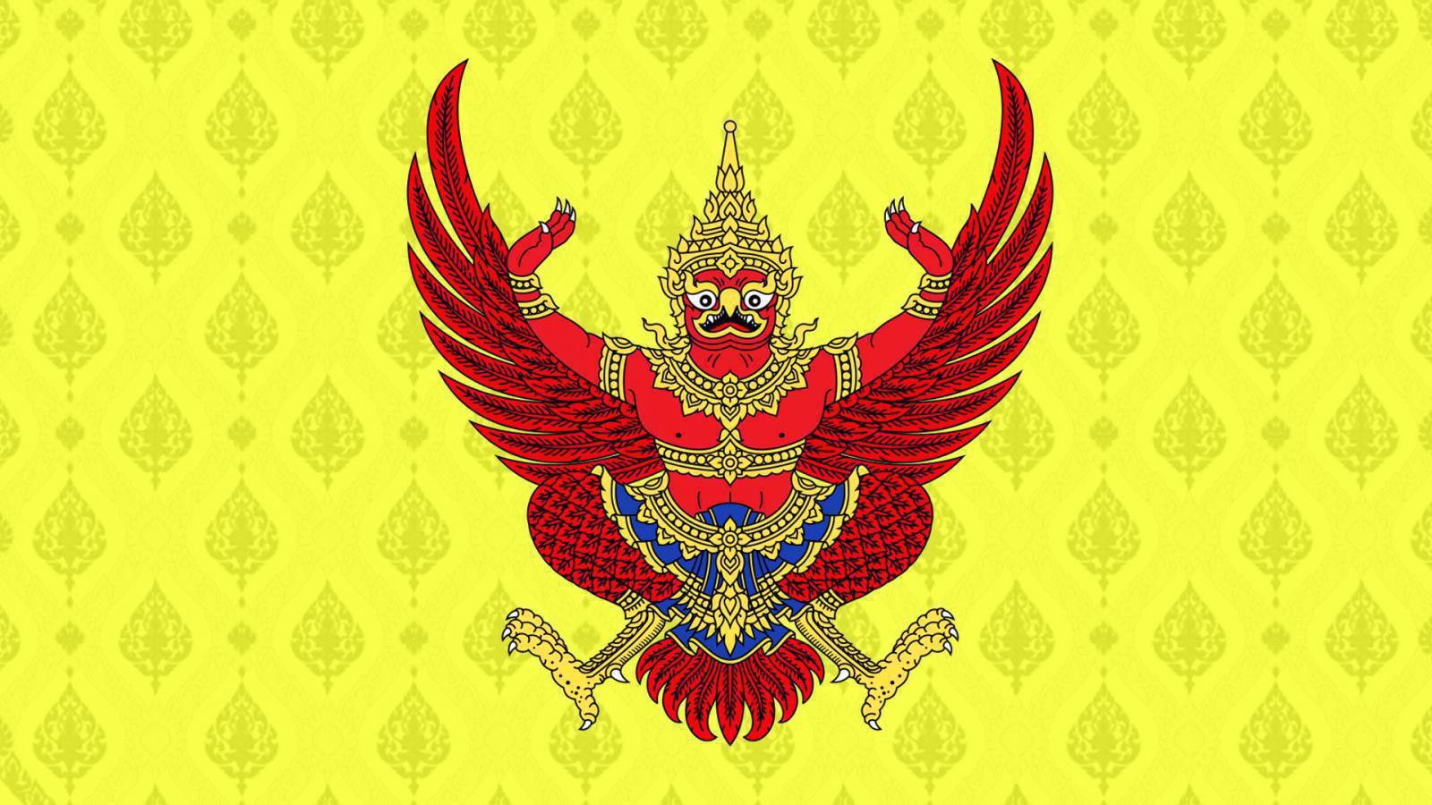 พระบรมราชโองการ โปรดเกล้าฯแต่งตั้งประธานศาลฎีกา