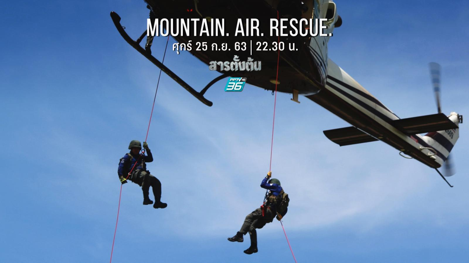 Mountain Air Rescue