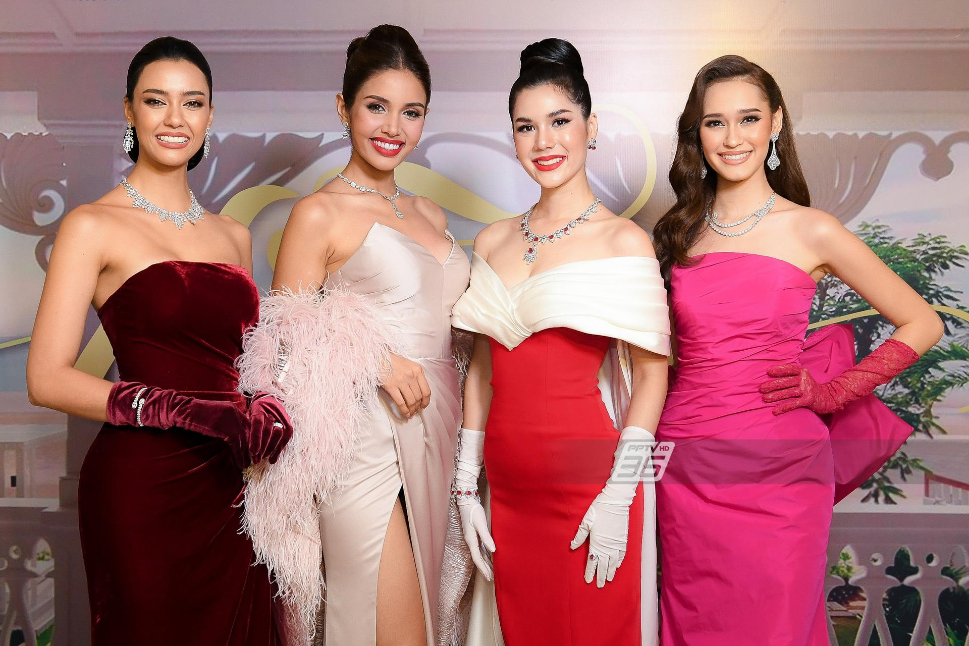 มิสยูนิเวิร์สไทยแลนด์ 2020 รอบ 'ปริศนา กาล่า ไนท์'