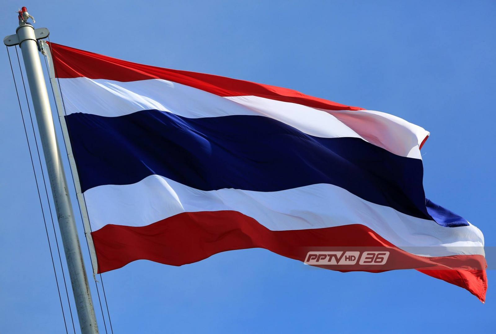 """ราชกิจจานุเบกษา เผยแพร่หลักเกณฑ์- ข้อห้าม ติด ประดับ เพนท์ """"ธงชาติ"""" ตามร่างกาย เสื้อผ้า รถ สิ่งของ"""