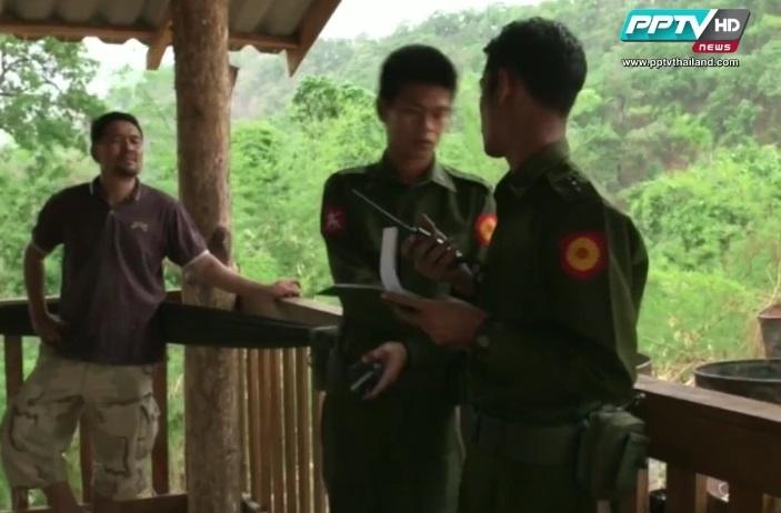 สื่อพม่าตีข่าวอ้างจับคนไทยเครือข่ายค้ามนุษย์