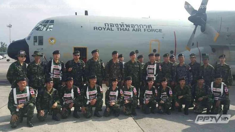 ทหารชุดช่วยเหลือเนปาลเสร็จสิ้นภารกิจ เตรียมกลับไทยวันนี้