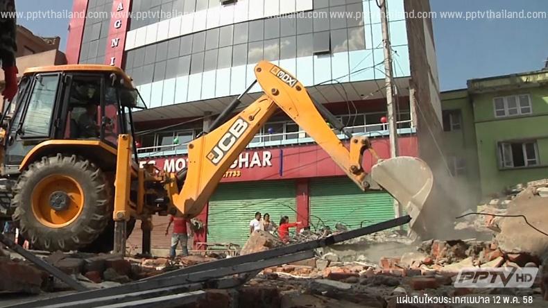 แผ่นดินไหวเนปาลรอบใหม่ พบผู้เสียชีวิตอย่างน้อย 83 ราย