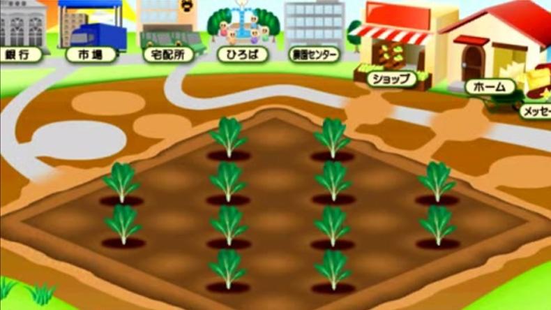 สุดยอดไอเดีย! ญี่ปุ่นผุดเกม Telefarm ทำฟาร์มปลูก-ขายได้เงินจริง (คลิป)