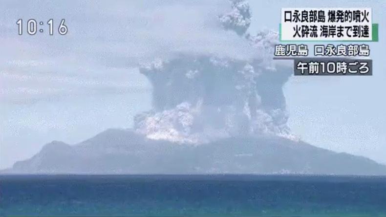 """ภูเขาไฟ """"ชินดาเกะ"""" ระเบิด ทางการญี่ปุ่นเตือนรุนแรงระดับ5"""