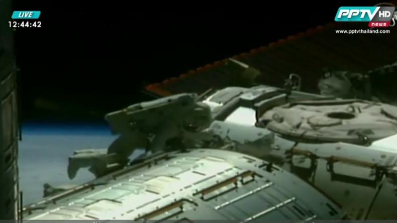 นาซาเริ่มภารกิจวางสายเคเบิลนอกสถานีอวกาศ