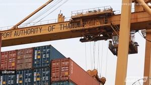 คลังชี้เศรษฐกิจไทยปีนี้โต 3.9%