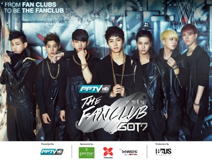 เริ่มแล้ว! รายการ The Fanclub GOT7 เปิดรับตัวแทนของอากาเซ่ทั่วประเทศ