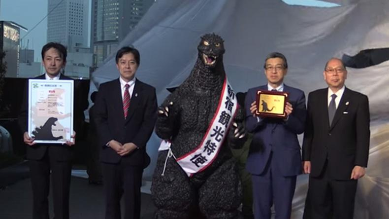 """ญี่ปุ่นรับรอง """"ก็อตซิลลา"""" เป็นพลเมืองกิตติมศักดิ์ของประเทศ"""