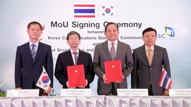 กสทช.-เกาหลีใต้ เซ็นเอ็มโอยูดำเนินงานร่วมกัน