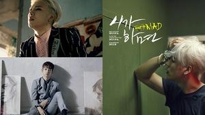 GOT7 ปล่อยทีเซอร์ MV เพลง If You Do เวอร์ชั่น เเจ็คสัน, เจบี, จูเนียร์, และมาร์ค ก่อนคัมแบ็ค 29 ก.ย.นี้
