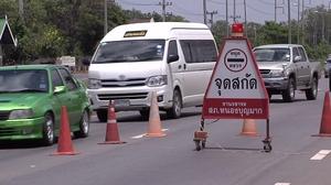กระทรวงคมนาคม ผุดมาตรการ ความปลอดภัยท่องเที่ยวสงกรานต์
