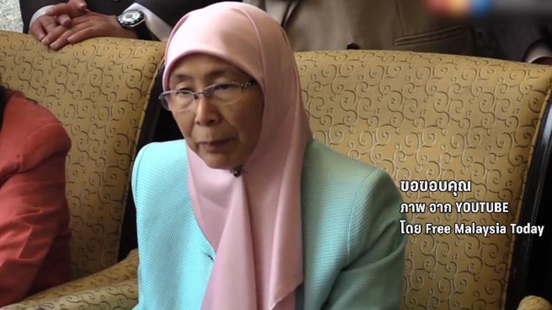 """ภรรยา """"อิบราฮิม"""" สาบานตนรับตำแหน่งผู้นำฝ่ายค้านแทนสามี"""