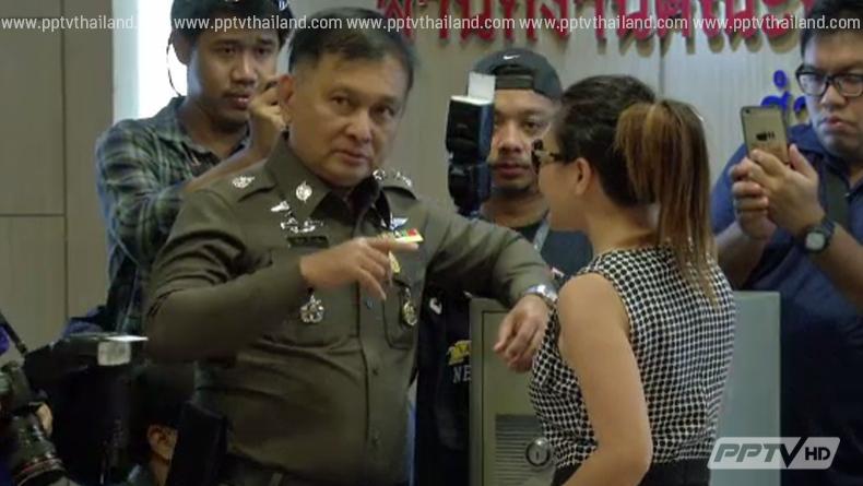 ตำรวจออกหมายจับ เครือข่ายแชร์ลูกโซ่ยูฟันเพิ่มอีก 3 คน