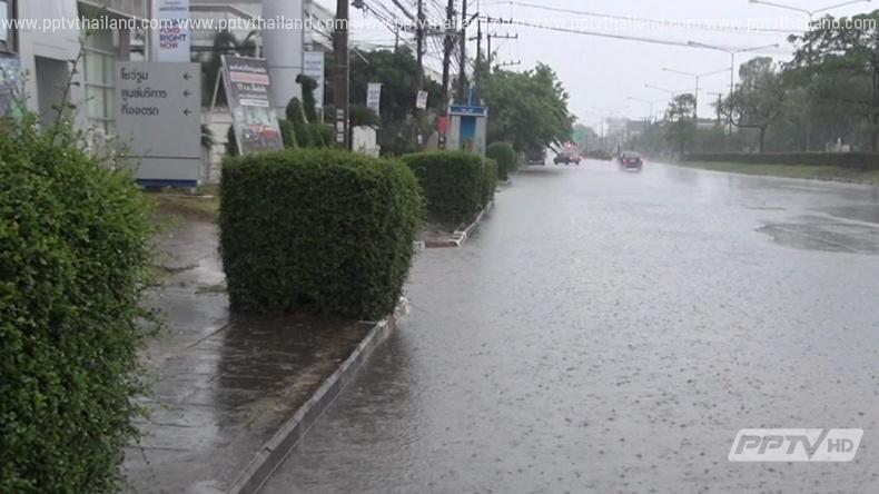 อุตุฯ เผยเหนือ-อีสานฝนชุก กทม.-ปริมณฑลตก 20%