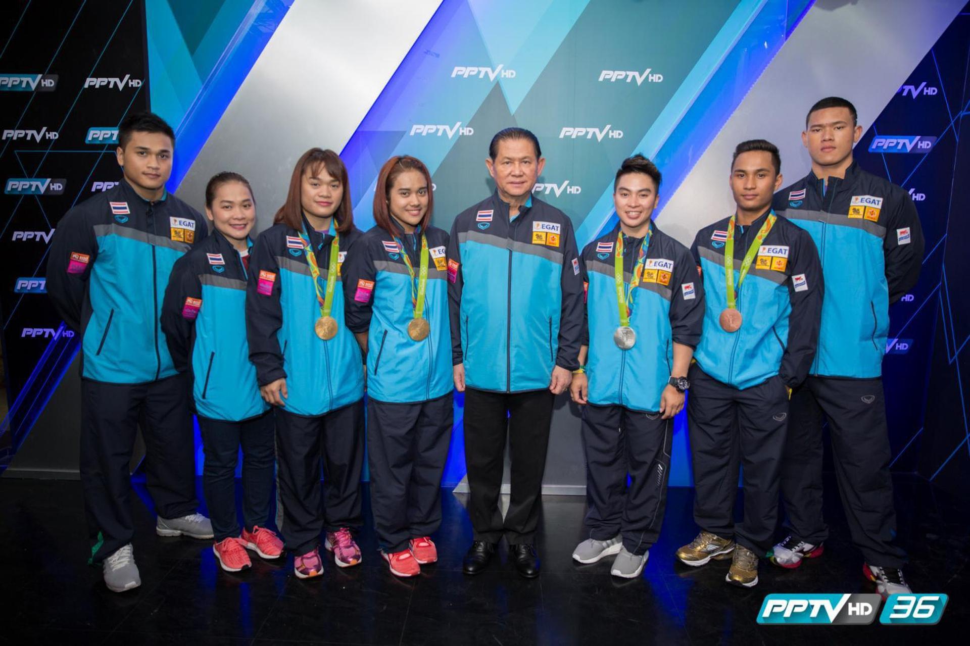 ทัพนักยกลูกเหล็กทีมชาติไทย เดินทางเยือนสถานีโทรทัศน์ PPTV HD 36 หลังคว้า 4 เหรียญจาก ริโอเกมส์ 2016