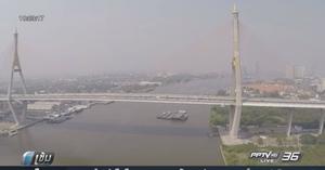 """ปิดสะพานภูมิพล 5 ธ.ค.ร่วมร้องเพลง """"ความฝันอันสูงสุด"""" (คลิป)"""