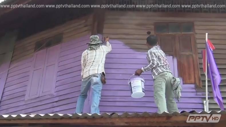 ชาวอุทัยธานีร่วมใจทาบ้านเรือนเป็นสีม่วง เทิดพระเกียรติสมเด็จพระเทพฯ ครบ 5 รอบ
