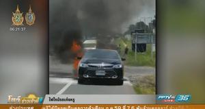 ระทึก! ไฟไหม้รถเก๋งหรูหนีตายอลม่าน (คลิป)