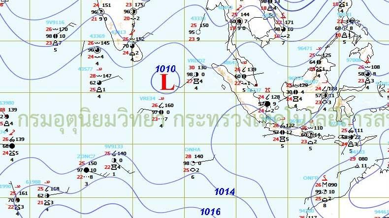 อุตุฯเผย ไทยตอนบนอุณหภูมิลด2-4องศาฯ
