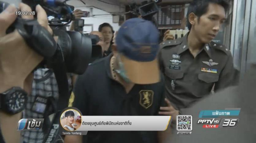 ตำรวจขอหมายจับ 52 คน แก๊งร่วมโกงสอบนายสิบตำรวจ