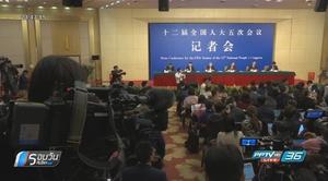 ธนาคารกลางจีนเตือนรัฐคุมหนี้ภาคเอกชน