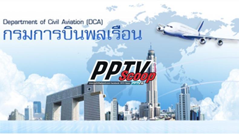 """มรสุมบินไทย  """"ธุรกิจเช่าเหมาลำ""""ไปต่อได้หรือไม่?"""