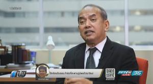 อัยการเชื่อรองอธิบดีขโมยของรอดคุกเพราะทางการไทยช่วย (คลิป)