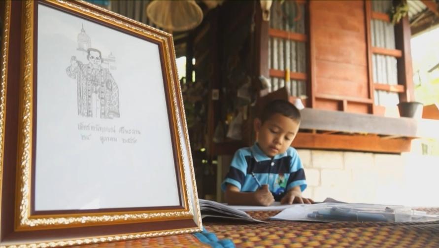 น้องไอซ์จิตรกรน้อยวาดภาพเฉลิมพระเกียรติ ร.10 ทรงราชย์