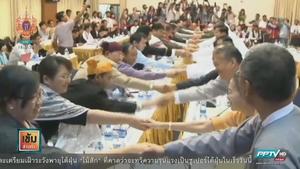 ปิดฉาก 68 ปี ความขัดแย้งกลุ่มชาติพันธุ์พม่า หลังบรรลุร่างสนธิสัญญาสงบศึกกับรัฐบาล