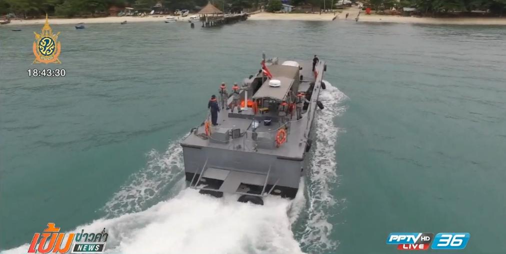 ทัพเรือเดินหน้าภารกิจใหม่ นักรบกู้ชีพ (คลิป)