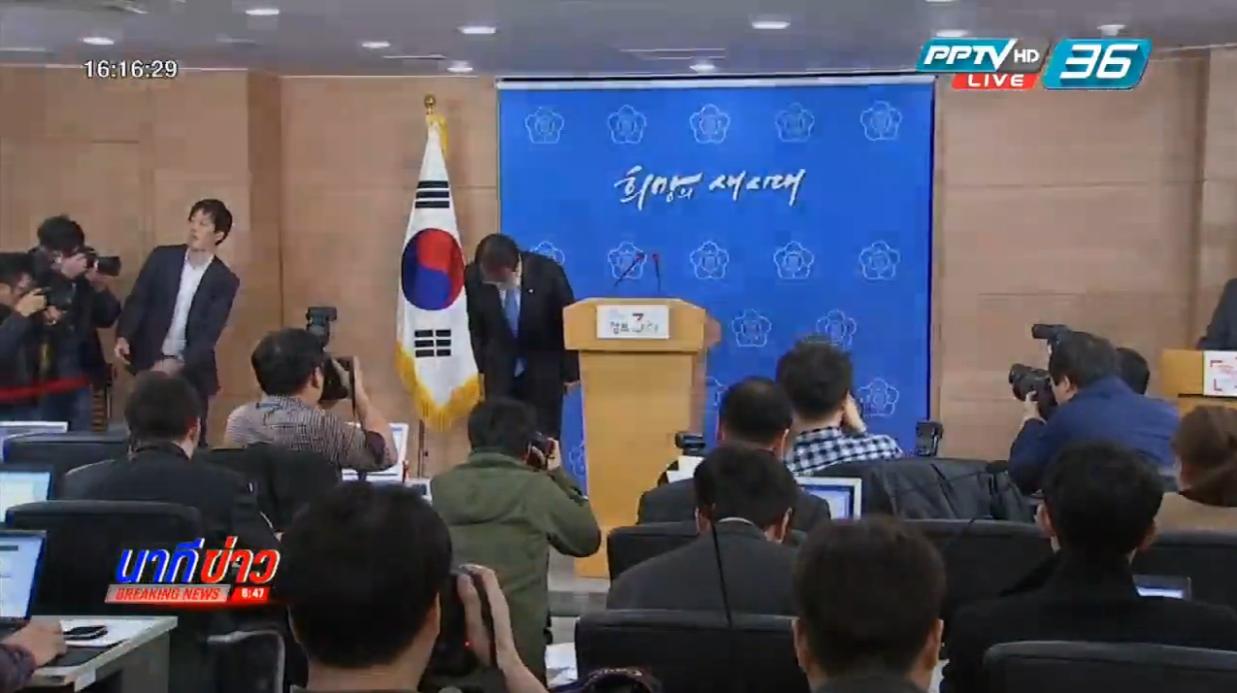 """""""เกาหลีใต้"""" ออกมาตรการคว่ำบาตร """"เกาหลีเหนือ"""""""