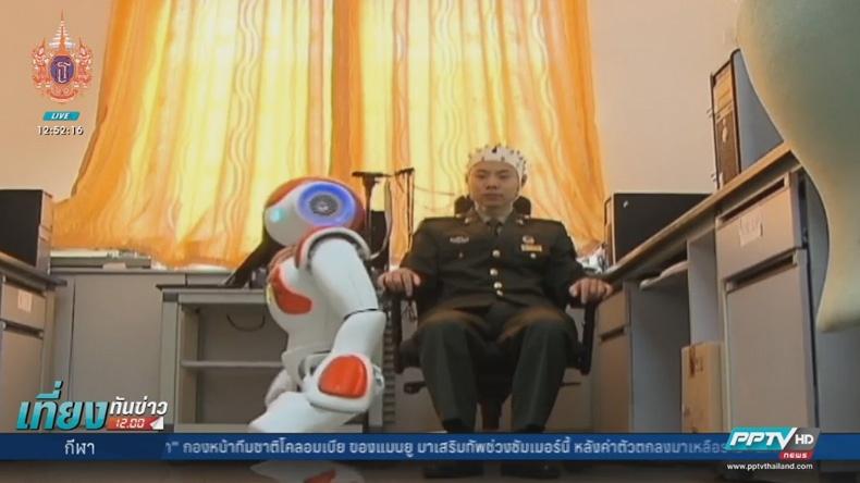 จีนพัฒนาสำเร็จ เปิดตัวหุ่นยนต์รุ่นใหม่บังคับด้วย 'สมองมนุษย์'