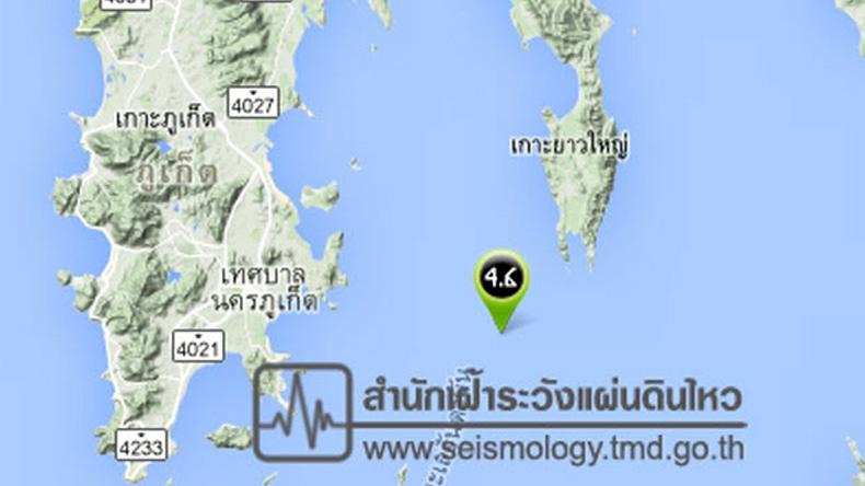 แผ่นดินไหวพังงาขนาด 4.6 แรงสั่นสะเทือนถึงกระบี่-ภูเก็ต