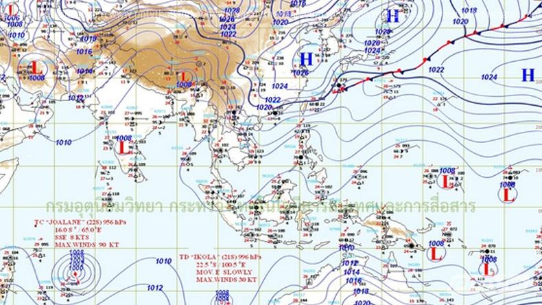 อุตุฯเผย ภาคเหนือ อีสาน กลาง ตะวันออก จะมีพายุฤดูร้อน