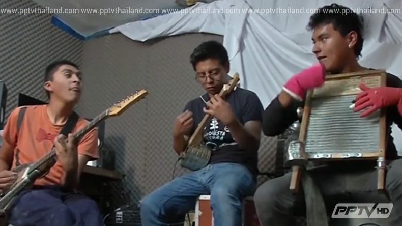 นักดนตรีเม็กซิกันใช้ขยะทำเครื่องดนตรีจนมีอัลบั้มเพลง 4 ชุด