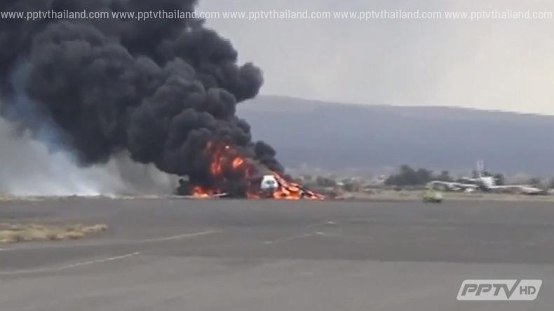 ซาอุฯ นำชาติพันธมิตรอาหรับโจมตีเครื่องบินขนเสบียงเยเมน