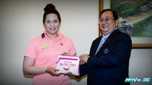 """""""โปรเม"""" รับตำแหน่ง ทูตท่องเที่ยวแห่งประเทศไทย"""