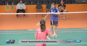 """""""น้องเมย์"""" ถือธงนำทัพนักกีฬาไทยในพิธีเปิดโอลิมปิก"""