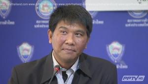 หอการค้าไทยหั่นจีดีพีปี 58 เหลือ 3.2%