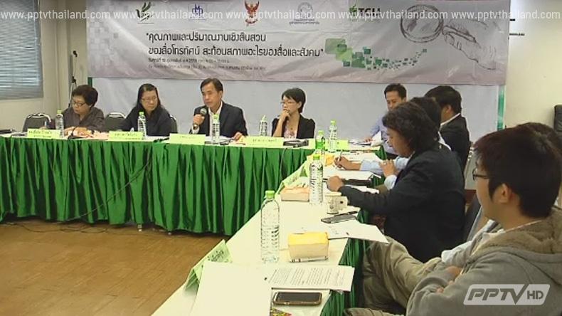 กสทช. ผนึกสมาคมนักข่าววิทยุ-โทรทัศน์ไทย สร้างคุณภาพงานเชิงสืบสวนในทีวีดิจิตอล
