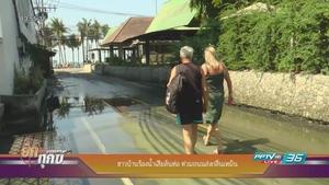 ชาวบ้านร้องน้ำเสียเอ่อล้นจากท่อ ท่วมถนนส่งกลิ่นเหม็น (คลิป)