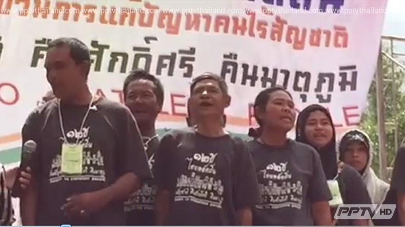 เร่งคืนสัญชาติไทยให้คนไทยพลัดถิ่น