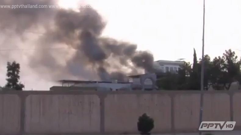คาร์บอมบ์ใกล้สถานกงสุลสหรัฐฯในอิรัก เสียชีวิต 3 ราย