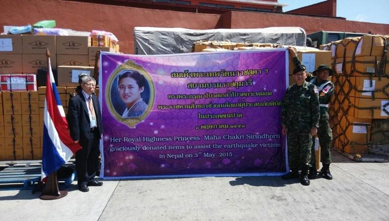 ความช่วยเหลือจากไทยถึงเนปาลแล้ว