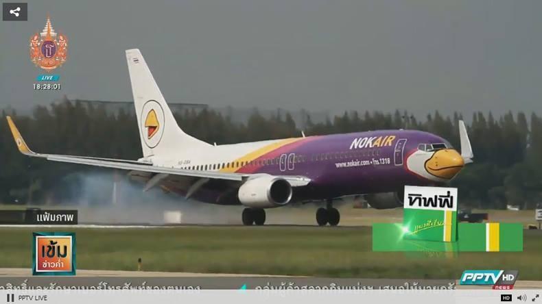'ประจิน' ชี้ 2 เหตุสำคัญ ออกใบอนุญาตสายการบิน-ขนส่งสินค้าอันตราย ไม่ได้มาตรฐาน ทำตกเกณฑ์ ICAO