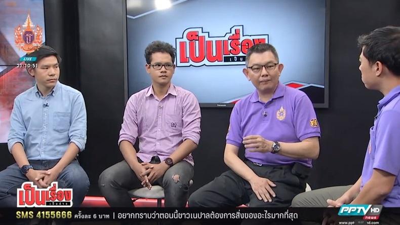 (คลิป) 3 คนไทยเผยวินาทีหนีตายแผ่นดินไหวเนปาล