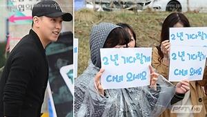 """แฟนๆส่ง """"ซองมิน"""" เข้ากรมทหาร บอกจากใจ 2 ปีพวกเราก็จะรอ"""