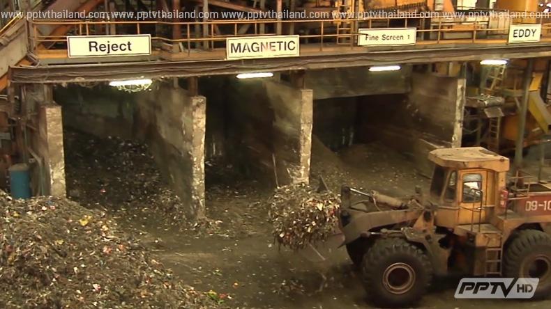 เสนอตั้งนิคมกำจัดขยะอุตสาหกรรม 6 แห่งทั่วประเทศ