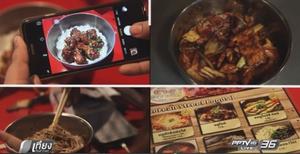 """ประตูสู่เศรษฐี : ร้านอาหาร """"ติ่งเกาหลี"""" (คลิป)"""